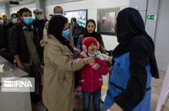 Koronavirüs (Kovid-19) İran'a Kadar Geldi!