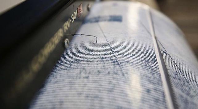 """""""Türkiye'nin Bir Yerlerinde Depremler Saatli Bomba Gibi Bekliyor"""""""